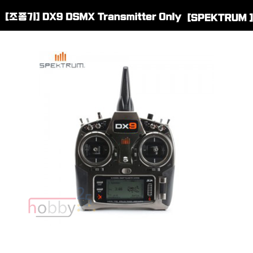 [조종기] DX9 DSMX Transmitter Only (모드1)