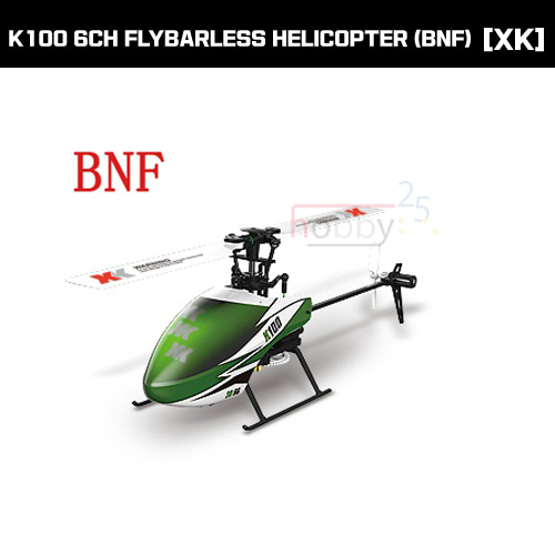 [XK] K100 6CH FLYBARLESS HELICOPTER (BNF) [K100-B](* 전파인증 완료*)