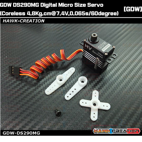 [GDW] DS290MG Digital Micro Size Servo (Coreless 4.8Kg.cm@7.4V,0.065s/60degree) - 프리미엄 마이크로사이즈 스와시 서보