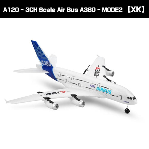 A120 - 3CH Scale Air Bus A380 - MODE1