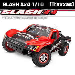 [Traxxas] 슬래쉬 4x4 Brushless 1/10 Slash 4x4 4WD (RTR)