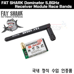 [FAT SHARK] FAT SHARK Dominator 5.8GHz Receiver Module Race Bands [DK2442]