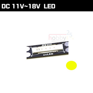 11~18V Ultra Flux COB LED(Yellow) [LED88033]