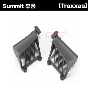 [Summit 부품] AX5628 Vent battery compartment (includes latch) (1 pair fits left or right side)