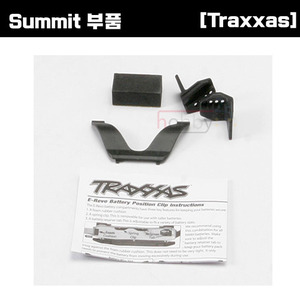 [Summit 부품] AX5629 Retainer clip (for one battery compartment)