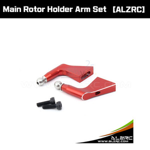 [ALZRC] Main Rotor Holder Arm Set [D380F02-R]