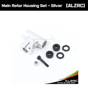 [ALZRC] Main Rotor Housing Set - Silver [D380F03-S]