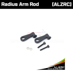 [ALZRC] Radius Arm Rod [D380F05]