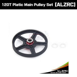 [ALZRC] 120T Platic Main Pulley Set [D380F31]