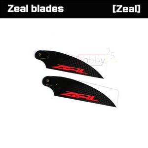 ZEAL Carbon Fiber Tail Blades 62 mm (Neon Orange)