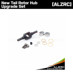 [ALZRC] New Tail Rotor Hub Upgrade Set [D380F46S]