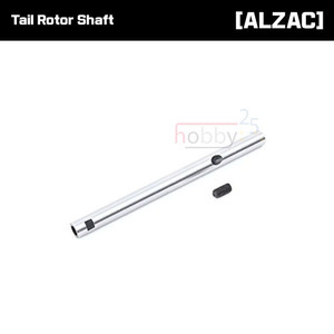 [ALZRC] Tail Rotor Shaft [D380F39]