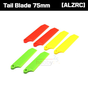 [ALZRC] Devil 380 FAST Tail Blade 75mm [D50P040]