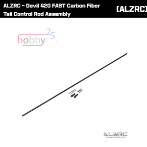 ALZRC - Devil 420 FAST Carbon Fiber Tail Control Rod Assembly [D420F02]