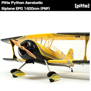 [Pitts] Python Aerobatic Biplane EPO 1400mm (PNF)