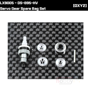 LX9005 - DS-895-HV Servo Gear Spare Bag Set