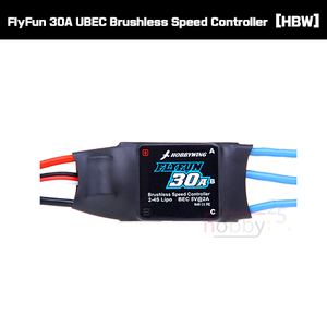 [HBW]FlyFun 30A UBEC Brushless Speed Controller OXY2 강추!! [HBW30]