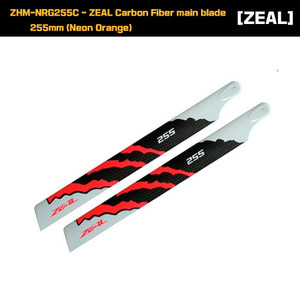 ZHM-NRG255C - ZEAL Carbon Fiber main blade 255mm Energy (Neon Orange)