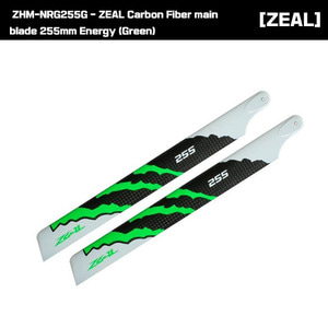 ZHM-NRG255G - ZEAL Carbon Fiber main blade 255mm Energy (Green)