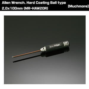 [beam]Allen Wrench. Hard Coating Ball type. 2.0x100mm (MR-HAW20R)