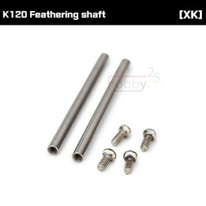 [XK] K120 Feathering shaft [K120-001]