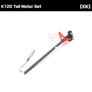 [XK] K120 Tail Motor Set [K120-013]