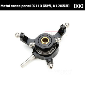 [XK] Metal cross panel [K110 (옵션), K120공용] [K110-017]