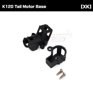 [XK] K120 Tail Motor Base [K120-018]