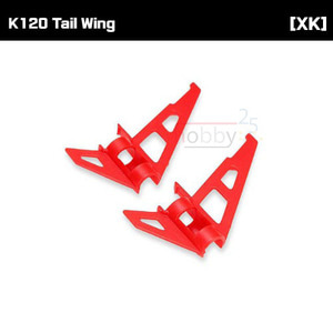 [XK] K120 Tail Wing [K120-019]