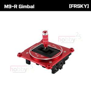 TARANIS M9-R /M9-R-B Gimbal [Upgrade Gimbal for Taranis X9D/ X9DP With hall Sensors] [1182808]