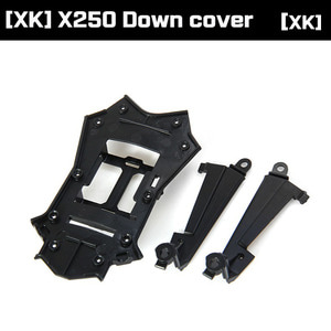 [XK] X250 Down cover [X250-012]