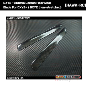 OXY2 - 200mm Carbon Fiber Main Blade For OXY2+ / OXY2 (non-stretched)