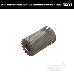 OXY4 Helicoidal Pinion 12T - 3.17mm Motor Shaft [OSP-1086]