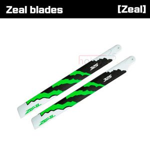 ZEAL ENERGY Carbon Fiber Main Blades 325mm (yellow) [ZHM-Y325G]
