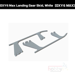OXY4 Max Landing Gear Skid, White [OSP-1223-8]