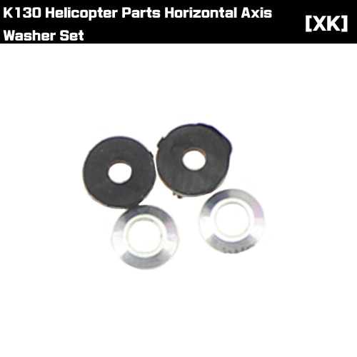 [XK] Horizontal shaft gasket assembly [K130-021]