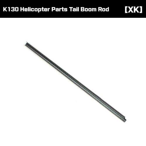 [XK] Tail rods [K130-025]