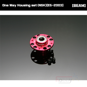 [Archon 부품] One Way Housing set (NSK) [E5-2003]