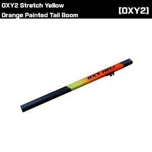 OSP-1411 - OXY2 Stretch Yellow-Orange Painted Tail Boom