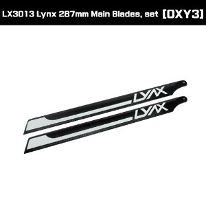 LX3013 Lynx 287mm Main Blades, set