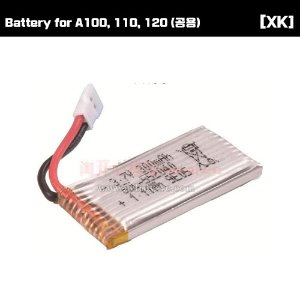 [XK] Battery for A100, 110, 120 (공용) [A100-011]